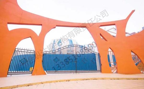 幼儿园门头造型制作与安装