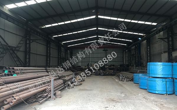贵州钢材厂